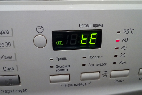ArtelHolod коды ошибок стиральных машин
